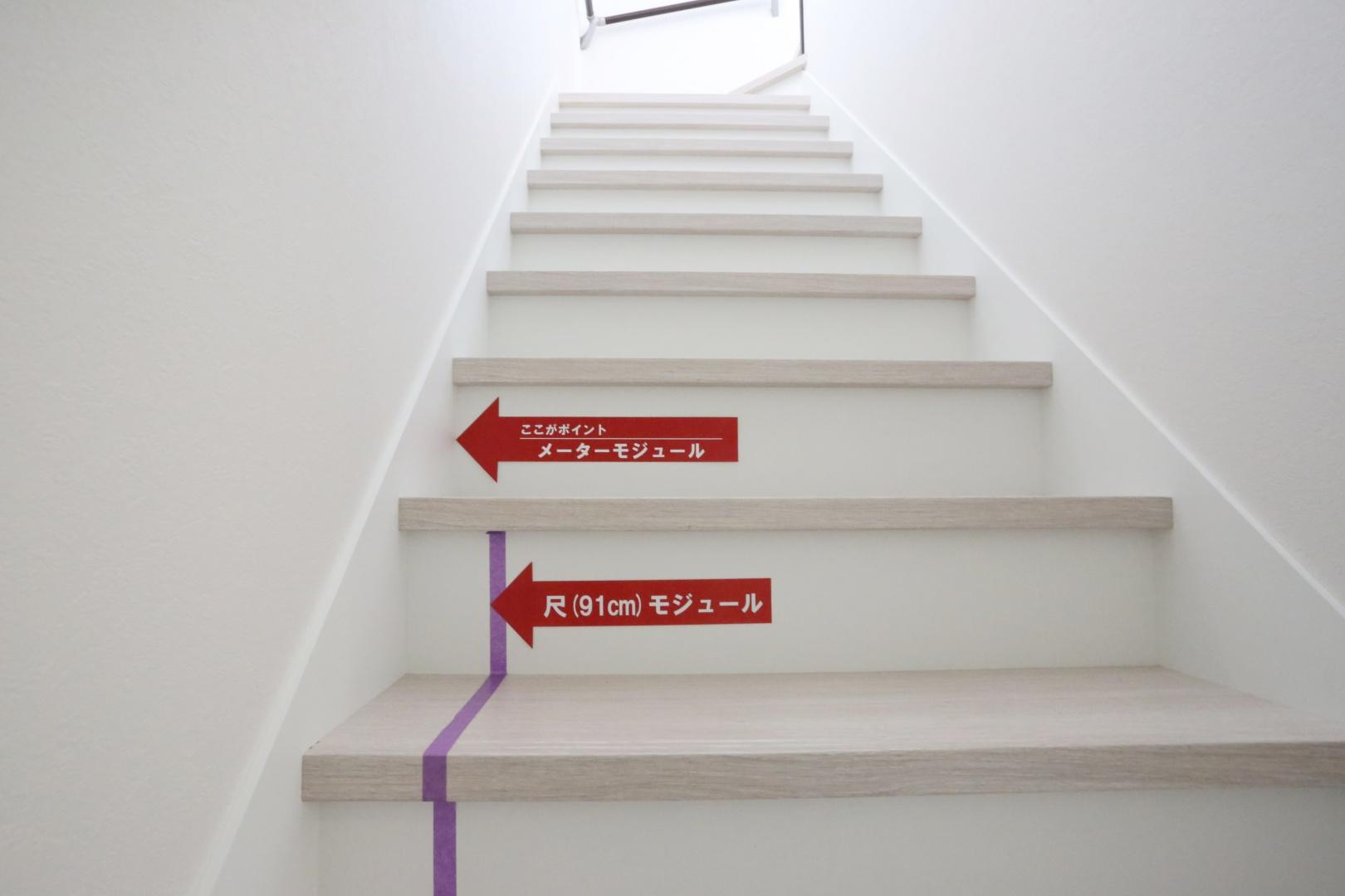 柱と柱の間が1メートルのメーターモジュールだから、 広々とした階段で上り下りもらくらく♪
