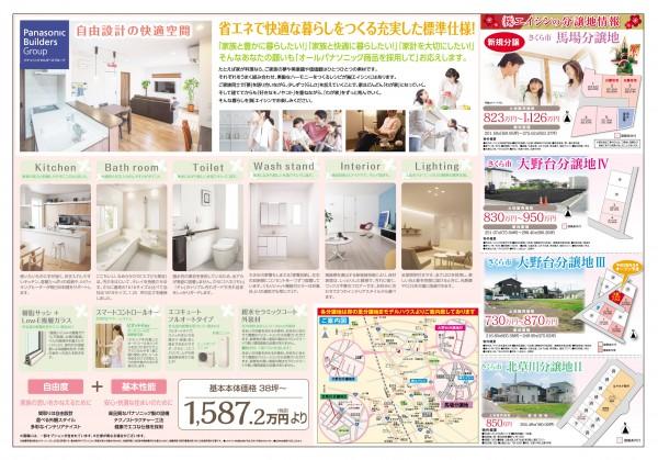 model-1701-01